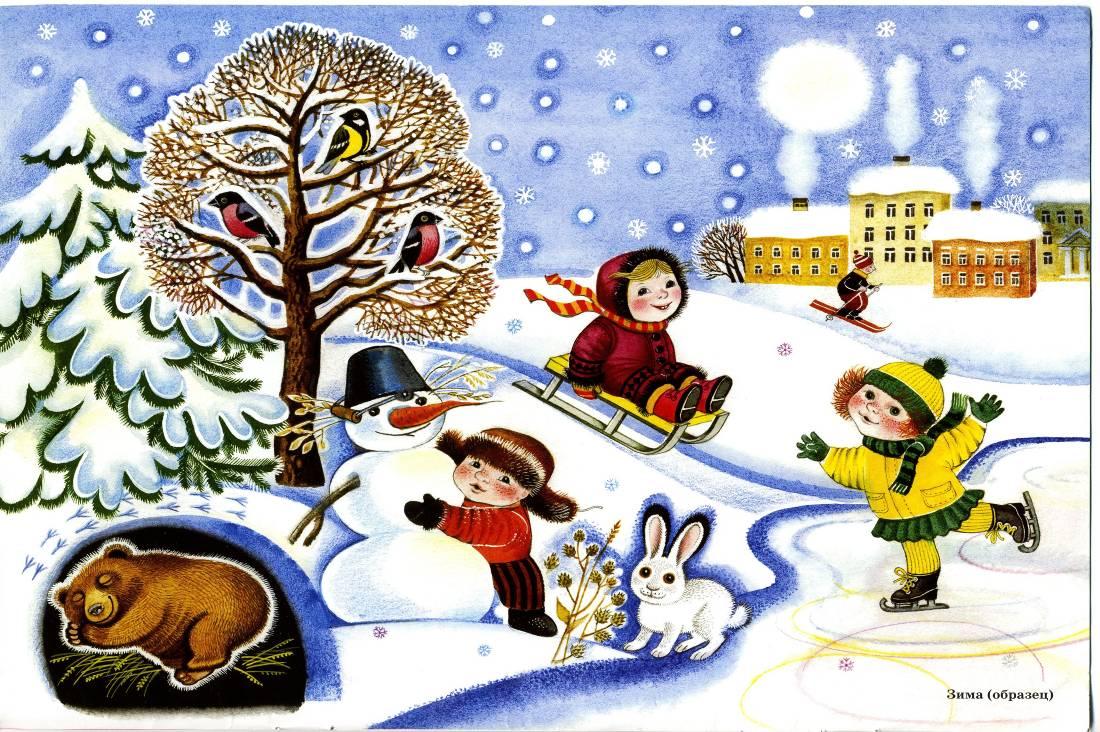 Юпитер-водянку уже картинку про зиму для детей ручная роспись сувенирной
